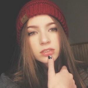 Jana Paige